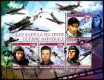 Мадагаскар 2016 год. Самолеты. Известные военные летчики. Гашеный малый лист