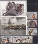 Антигуа и Барбуда 1995 год. Летние Олимпийские игры в Атланте. Парусный спорт, штанга. 2 блока и 6 марок