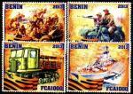 Бенин 2013 год. Военная техника. 4 марки