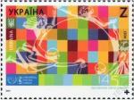 Украина 2019 год. 145 лет Всемирному почтовому союзу. 1 марка (UA 1118)