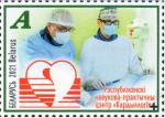 Беларусь 2021 год. Достижения белорусской медицины (BY1141). 1 марка