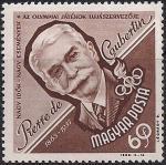 Венгрия 1963 год.100 лет со дня рождения спортивного и общественного деятеля Пьера де Кубертена. 1 марка