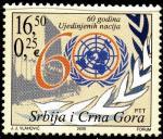 Сербия и Черногория 2005 год. 60 лет ООН. 1 марка