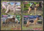 Сомали 2017 год. Собаки. 4 гашеные марки