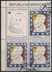 Сан-Томе и Принсипи 1981 год. 100 лет со дня рождения П. Пикассо. Часть гашеного листа с левым верхним купоном