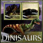 Коморы 2016 год. Динозавры. 1 блок