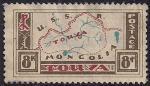 Тува 1927 год. Этнографический выпуск. Карта Тувы. 1 марка из серии с наклейкой (н-л 8)