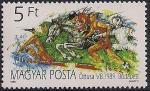 Венгрия 1989 год. Чемпионат мира в пятиборье. Будапешт. 1 марка.