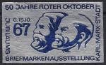 Непочтовая марка. 1967 год. Карл-Маркс-Штадт. 50 лет Октябрю. Фольга