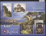 Украина 2013 год. Достопримечательности Крыма. Блок