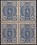 Русская Финляндия 1889-1892 год. Марка 25 пенни (синяя). Квартблок
