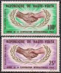 Верхняя Вольта 1965 год. 20 лет ООН. 2 марки