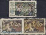 СССР 1956 год. 100 лет со дня рождения И.В. Мичурина (1805-07). 3 гашёные марки