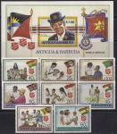 Антигуа и Барбуда 1988 год. Воспитание молодежи. 8 марок и блок
