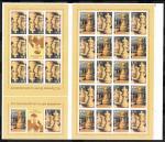 ПМР (Приднестровье) 2013 год. Шахматы, 80 лет со дня рождения А.С. Лутикова, беззубцовый лист с заверкой