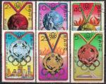 КНДР 1976 год. Летние Олимпийские игры в Монреале. 6 гашеных марок