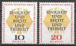 Берлин 1957 год. Первое учредительное собрание в Бундестаге. Герб орел, 2 марки