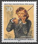 Берлин 1969 год. 100-летие музыкального колледжа в Берлине. Скрипач Иоахим Йозеф, 1 марка