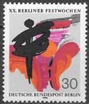 Берлин 1970 год. Берлинский фестиваль искусства, 1 марка