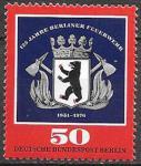 Берлин 1976 год. Берлинское пожарное управление. Эмблема. Медведь и топоры, 1 марка