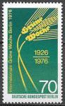 Берлин 1976 год. Международная зеленая неделя, колоски, 1 марка