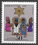 Берлин 1983 год. Рождество, африканцы, 1 марка