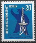 Берлин 1963 год. Радио-выставка в Берлине, Медведь и телебашня, 1 марка