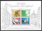 Берлин 1973 год. 50 лет немецкого радиовещания, блок