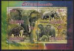 Джибути 2013 год. Слоны. 1 малый лист