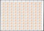 Россия 1992 год. Стандарт. 10 копеек, лист. Простая бумага. Перфорация гребенка 12 1/4 : 11 3/4
