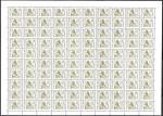 Россия 1992 год. Стандарт. 1 руб. 50 коп., лист. Мелованная бумага. Перфорация гребенка 12 1/4 : 11 3/4