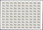 Россия 1992 год. Стандарт. 5 рублей, лист. Простая бумага. Перфорация гребенка 12 1/4 : 11 3/4