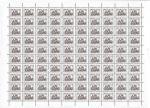 Россия 1992 год. Стандарт. 15 копеек, лист. Простая бумага. Перфорация гребенка 11 1/2 : 12
