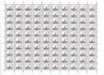Россия 1992 год. Стандарт. 500 рублей, лист. Мелованная бумага. Перфорация гребенка 11 1/2 : 12