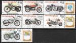 Никарагуа 1985 год. Мотоциклы. 7 гашеных марок.