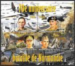 Чад 2014 год. 70 лет высадке войск в Нормандии, военачальники, малый лист