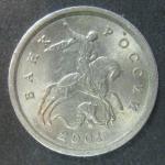 1 копейка 2001 год С-П