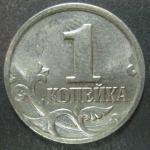 1 копейка 2001год М