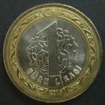 Монета 1 лира 2015 год Турция