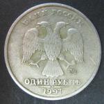 1 рубль 1997 год ММД