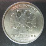 1 рубль 1998 год СПМД