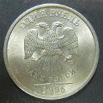 1 рубль 2006 год СПМД