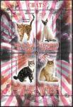 Кошки, Республика Чад 2013 год, малый лист.