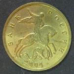 50 копеек 2004 год .    ММД