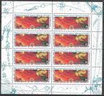 СССР 1985 г. Международный проект Венера-Галлей, малый лист
