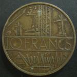 Монета 10 франков 1978 год Франция