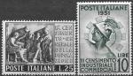 Италия 1951 год. Торговля и промышленность. Перепись населения в Риме. 2 марки