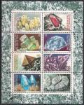 Таджикистан 1998 год. Палеонтология (341.73). Малый лист