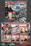 Мадагаскар 2016 год. Уинстон Черчилль премьер министр Великобритании. Вторая Мировая война, малый лист и блок