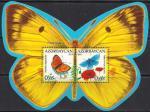 Азербайджан 2014 год. Бабочки (010.537). Блок
